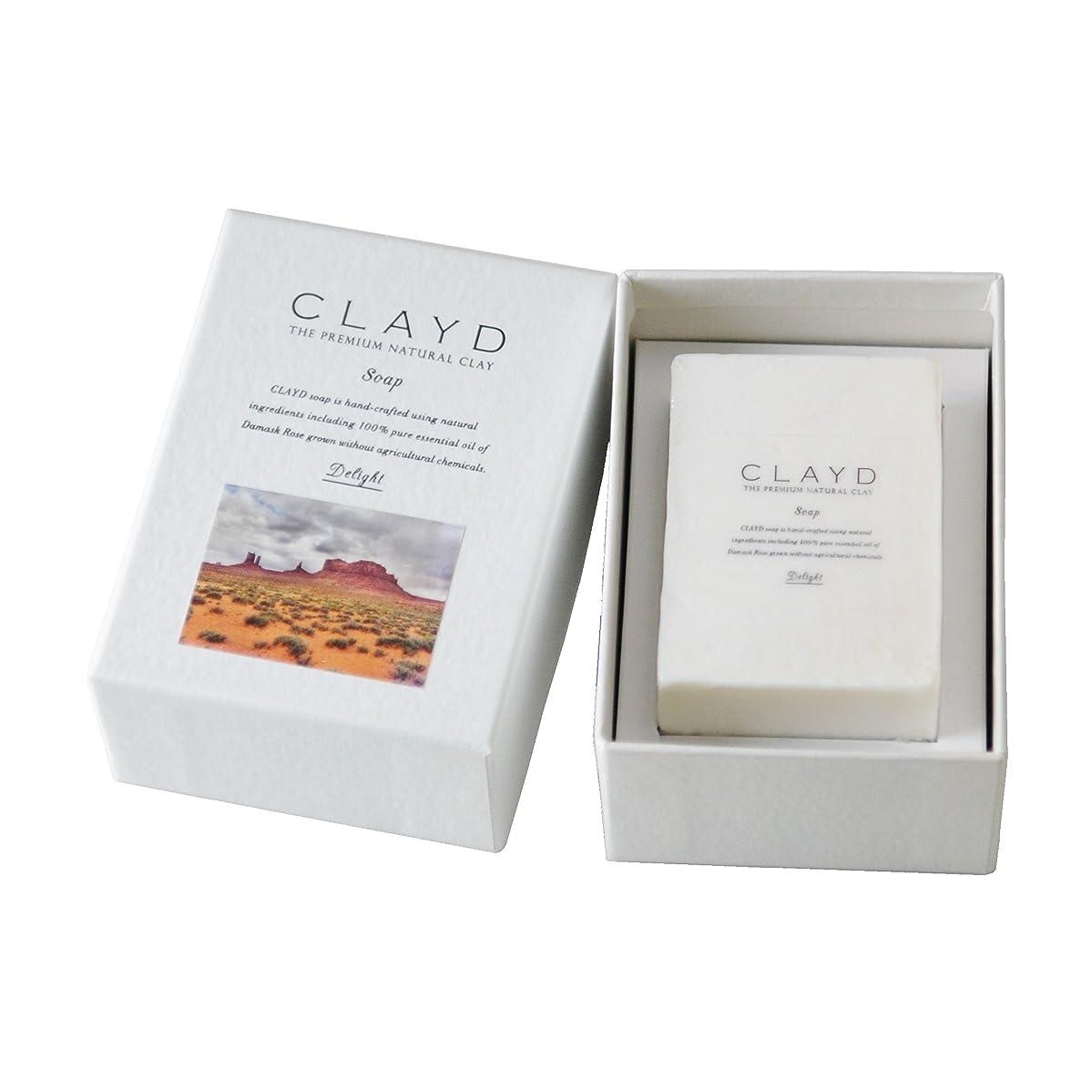 プレゼン実験健康的CLAYD SOAP -Damask Rose-(クレイド ソープ ダマスクローズ)