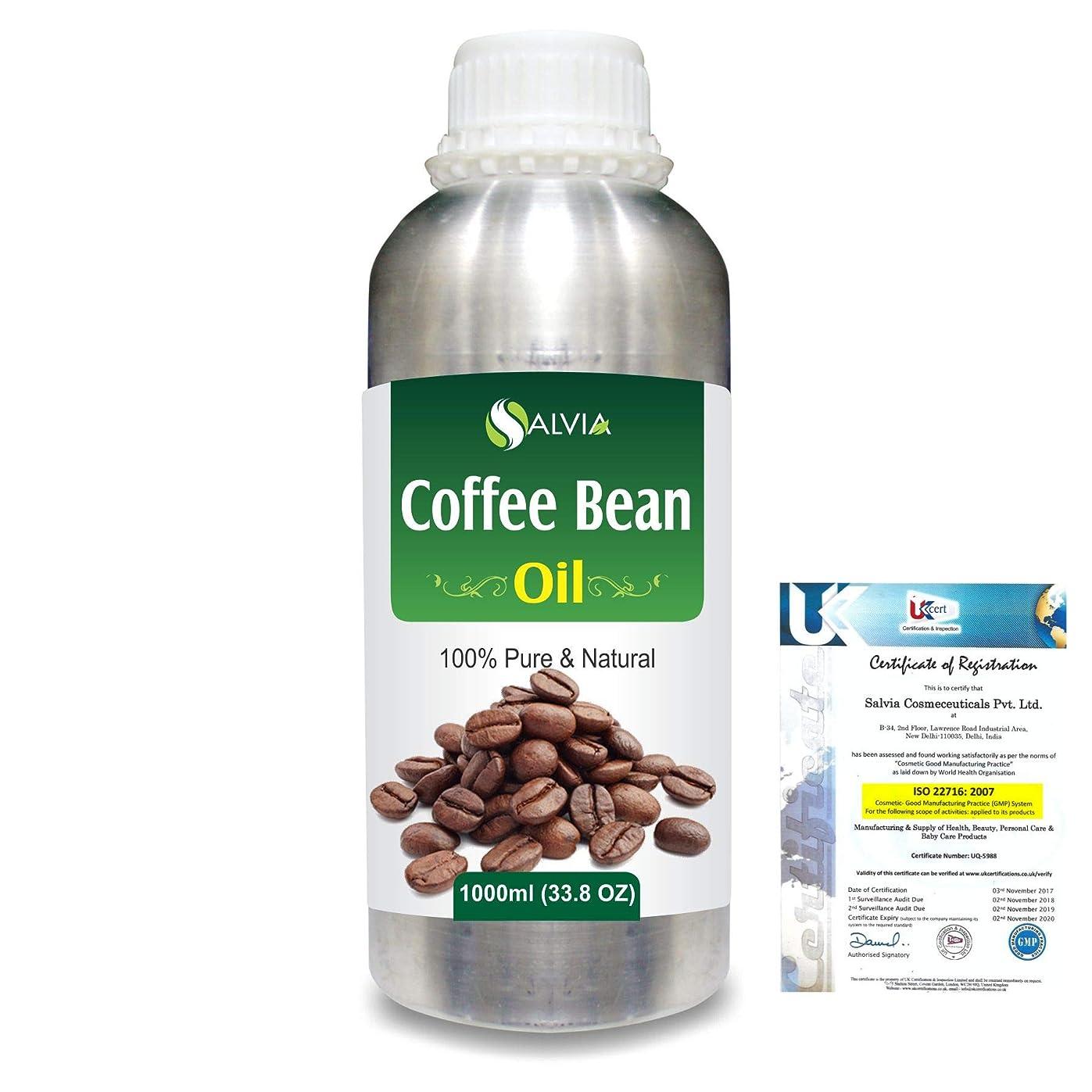 劇的キャッチうんCoffee Bean (Coffea arabica)100% Natural Pure Carrier Oil 1000ml/33.8fl.oz.