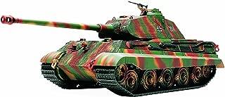Tamiya 1/48 German King Tiger - Porsche Turret