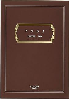 満寿屋 便箋 YUGA B5 横書き 18行 YB2