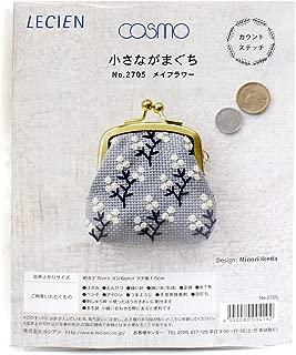 ルシアン cosmo カウントステッチ 刺しゅう制作キット 小さながまぐち メイフラワー 2705