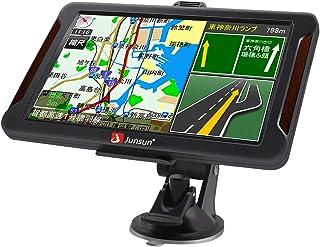 ポータブルカーナビ 車用 高性能GPSカーナビゲーション 防水 7インチ大画面 液晶タッチパネル 2020年最新地図搭載 12V/24V車対応