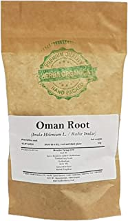 Oman Root - Inula Helenium L # Herba Organica # Elecampane, Horse-heal, Elfdock (50g)