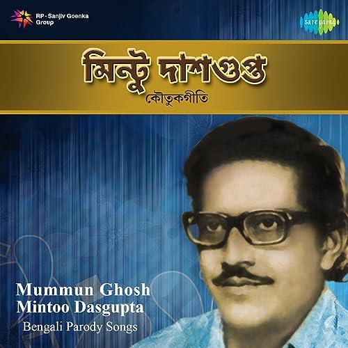 Bengali Parody Song by Mintoo Dasgupta & Mummun Ghosh on Amazon