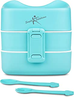 Cute Bento Box for Kids | Portion Control Containers for Adults | Dishwasher Microwave Freezer Safe Lunch Box | BPA Free Leakproof Bento Lunch Box | Kids Sandwich Container by Simply Salubrious