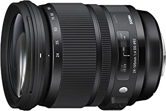 Sigma 24-105mm F4.0 Art DG OS HSM Lens for Canon