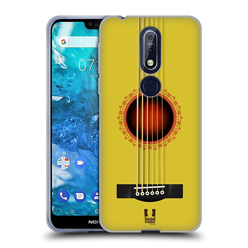 Head Case Designs Yellow Acoustic Guitar Soft Gel Case for Nokia 7.1