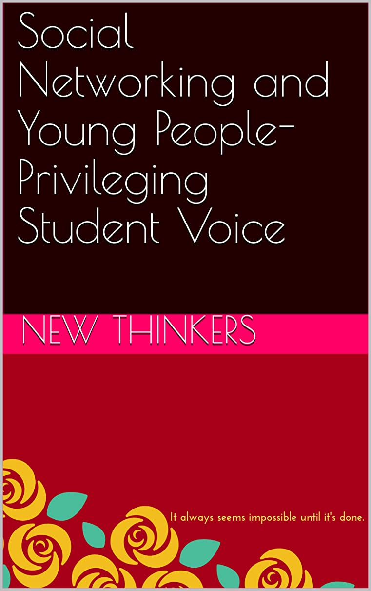 インペリアル分解する墓Social Networking and Young People- Privileging Student Voice (English Edition)