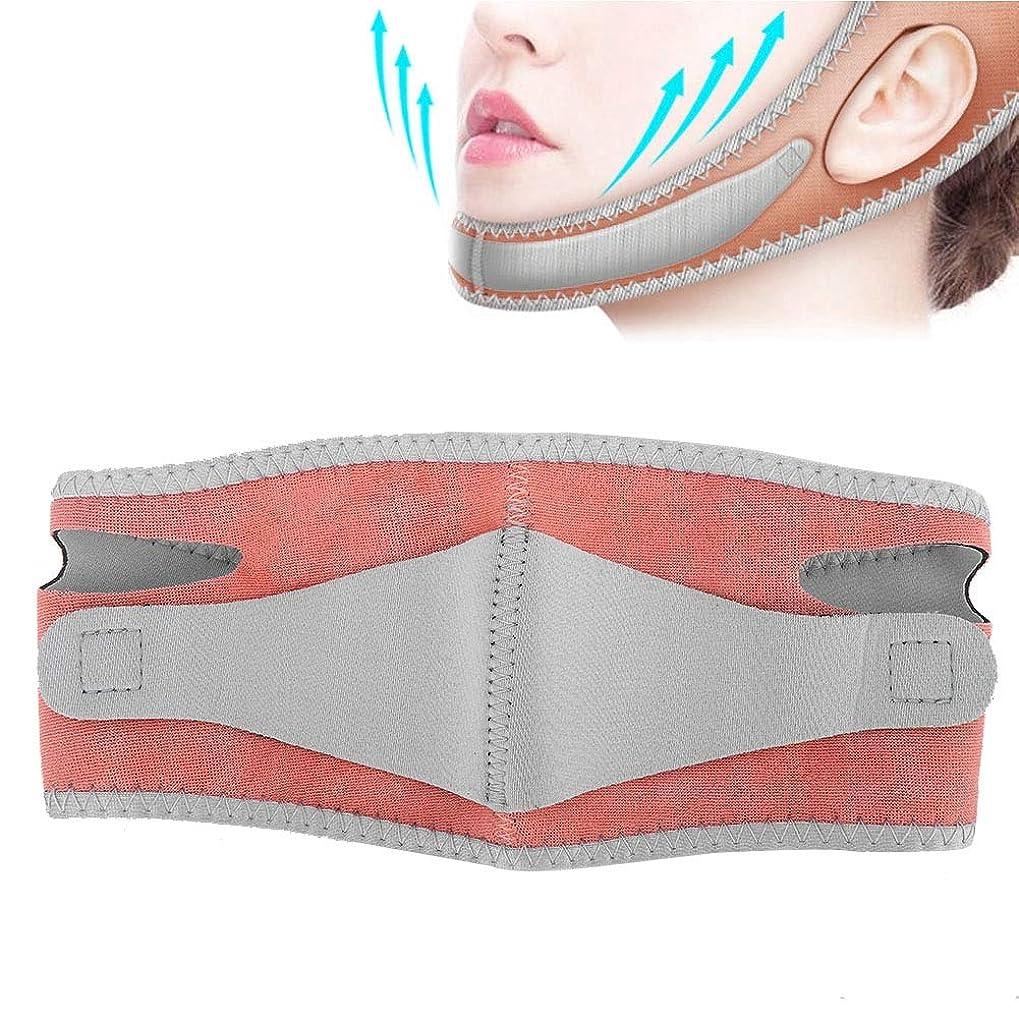 バイオレット失望謎めいた薄い顔包帯顔、Vフェイスラインスリムダブルチンチークスリムリフトアップ引き締まった肌防止マスクあなたが顔の肌を引き締めるのに役立ちます