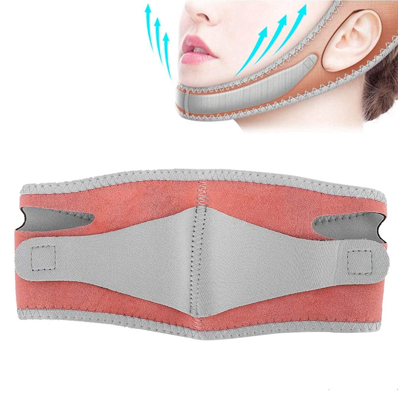 刺繍広がり印刷する薄い顔包帯顔、Vフェイスラインスリムダブルチンチークスリムリフトアップ引き締まった肌防止マスクあなたが顔の肌を引き締めるのに役立ちます