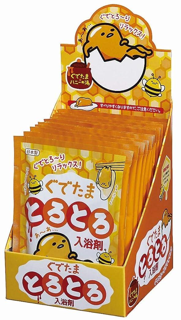 省アンソロジー建てる日本製 made in japan ぐでたまとろとろ入浴剤 N-8719【まとめ買い12個セット】