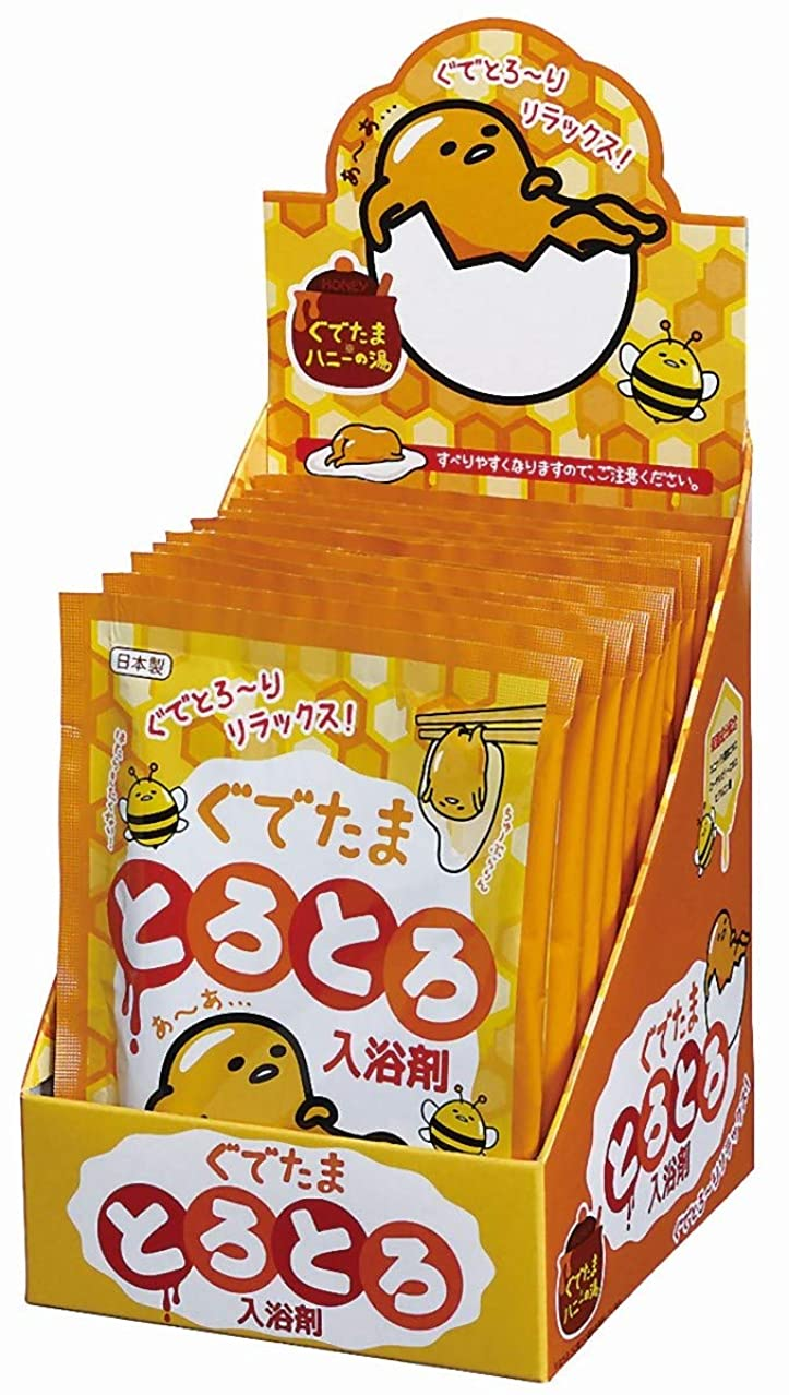 自分傷つきやすい戻る日本製 made in japan ぐでたまとろとろ入浴剤 N-8719【まとめ買い12個セット】
