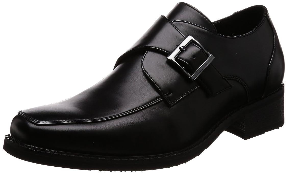 ぞっとするような予定ホイットニーシークレットシューズ 7cmアップ メンズ ビジネスシューズ 紳士靴 メンズシューズ ys8001-8004