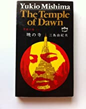 The Temple of Dawn (1974 Tuttle 1st Edition) Yukio Mishima (The Sea of Fertility, a tetralogy, Volume 3)