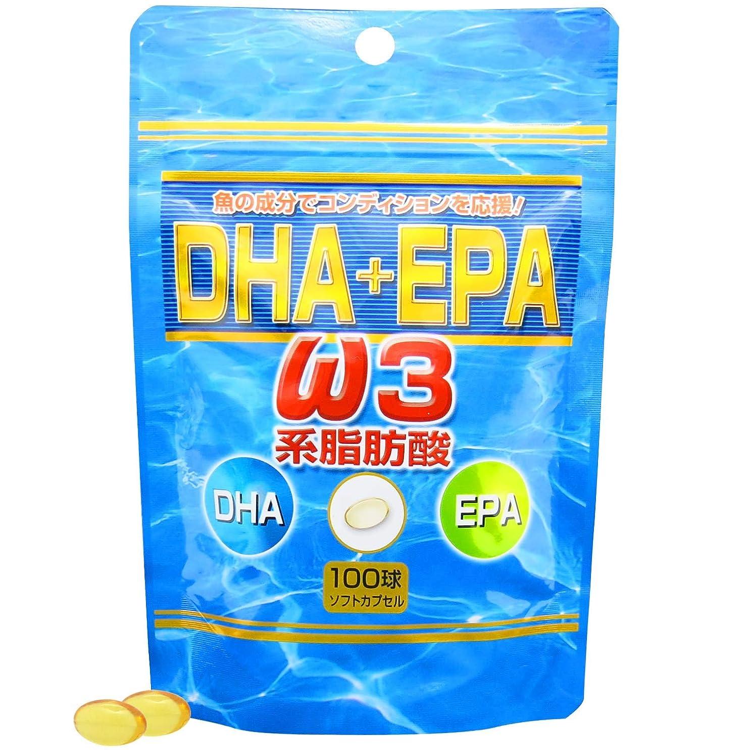 咲く膨らませる近所のユウキ製薬 SP DHA+EPA 20-33日分 100球