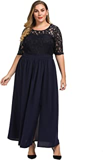 Women's Plus Size Guipure Lace Maxi Dress - Wedding Party Cocktail Dress with Flared Skirt Floor Length