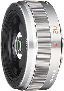 パナソニック 単焦点レンズ マイクロフォーサーズ用 ルミックス G 20mm/F1.7 II ASPH. シルバー H-H020A-S
