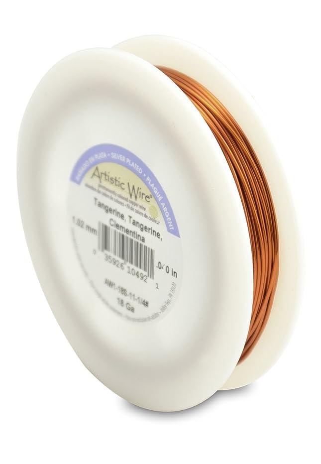 Artistic Wire 18-Gauge Silver Plated Tangerine Wire, 1/4-Pound