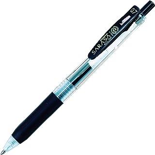 ゼブラ ジェルボールペン サラサクリップ 0.7 黒 B-JJB15-BK