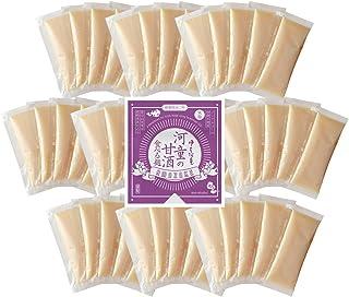 河童の甘酒 使い切タイプ 米麹 砂糖不使用 ノンアルコール たべる糀 ローカロリー麹 米糀 30g×50本