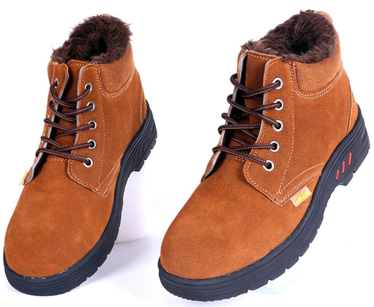 トーク明確に消去男女兼用 作業靴 安全靴 冬靴 裏起毛 スニーカー 運動靴 労働保険靴 セーフティーシューズ アウトドアシューズ レースアップ 滑り止め 通気