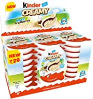 Kinder Creamy Pack of 24 Milky and Cocoa Chocolate with Extruded Rice, 456 g