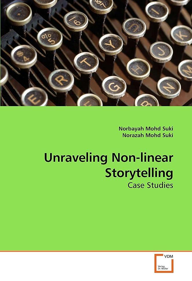 アライメント基本的なここにUnraveling Non-linear Storytelling: Case Studies