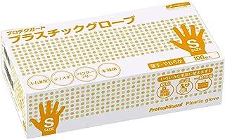 クレシア プロテクガード プラスチックグローブ Sサイズ 100枚 69240