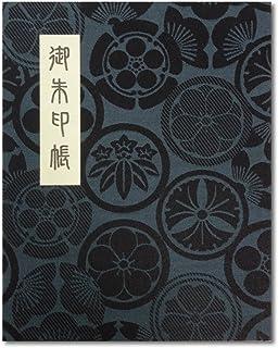 御朱印帳 60ページ ブック式 ビニールカバー付 法徳堂オリジナルしおり付 花紋 藍