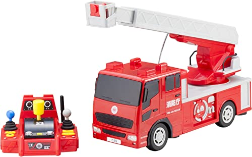 Working Car - Super Fire Truck