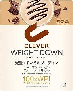 クレバー ホエイプロテイン [WPI100%] ウエイトダウン チョコレート味 315g [イヌリン 乳酸菌配合]