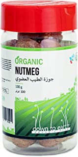 Organic Nutmeg 100 G