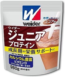 ウイダー ジュニアプロテイン ココア味 980g (約49回分) 森永のココア カルシウム・ビタミン・鉄分配合 合成甘味料不使用