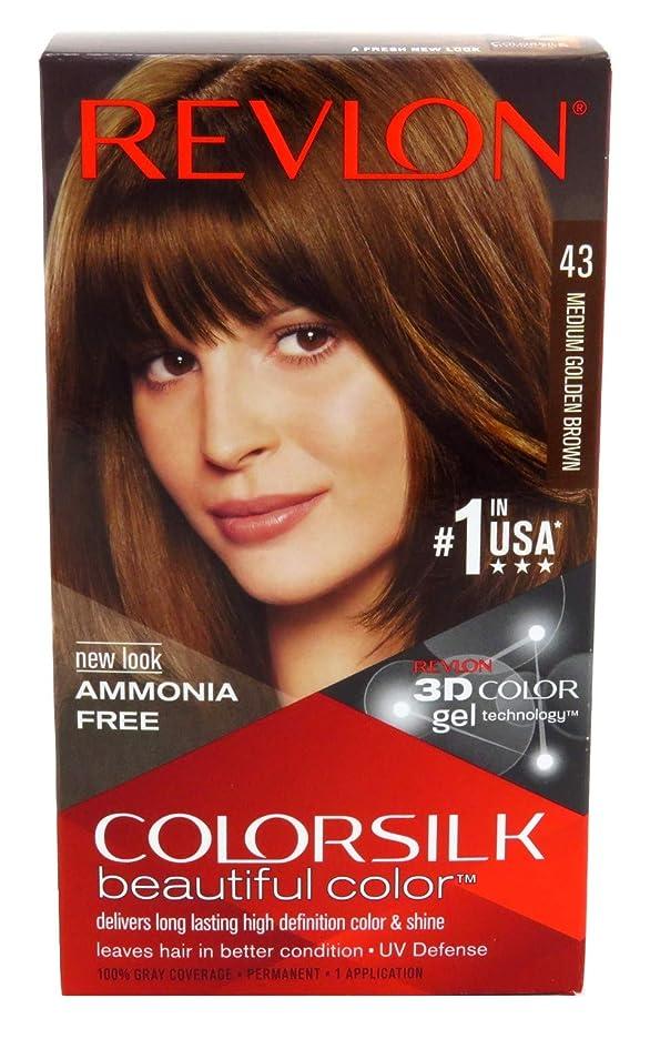 消費する抑止するジャベスウィルソンRevlon Colorsilkヘアカラー[43]中ゴールデンブラウン1をEA(6パック)