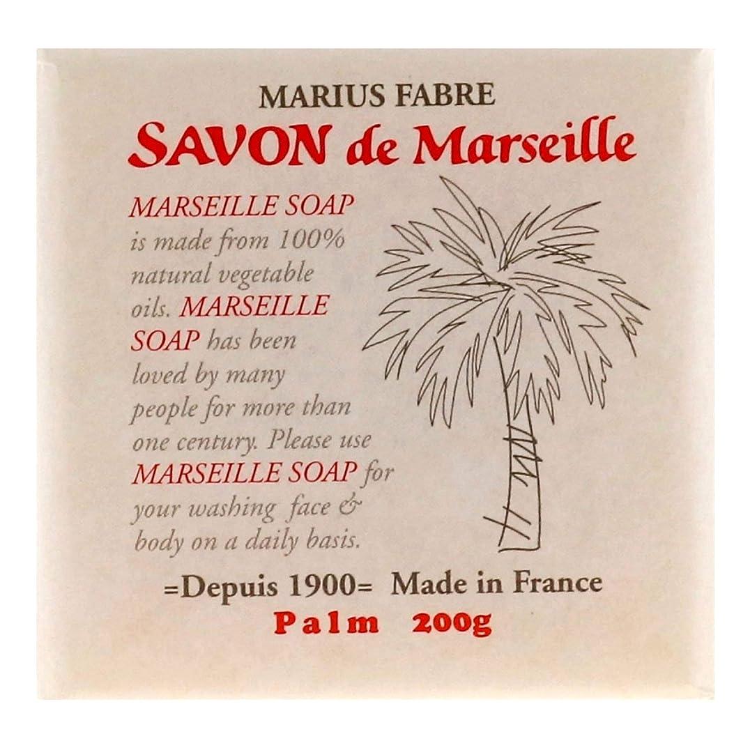 設置一時解雇する概してサボンドマルセイユ 無香料 パーム 200g