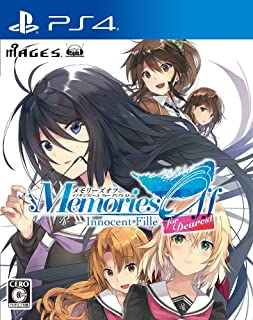メモリーズオフ-Innocent Fille- for Dearest - PS4