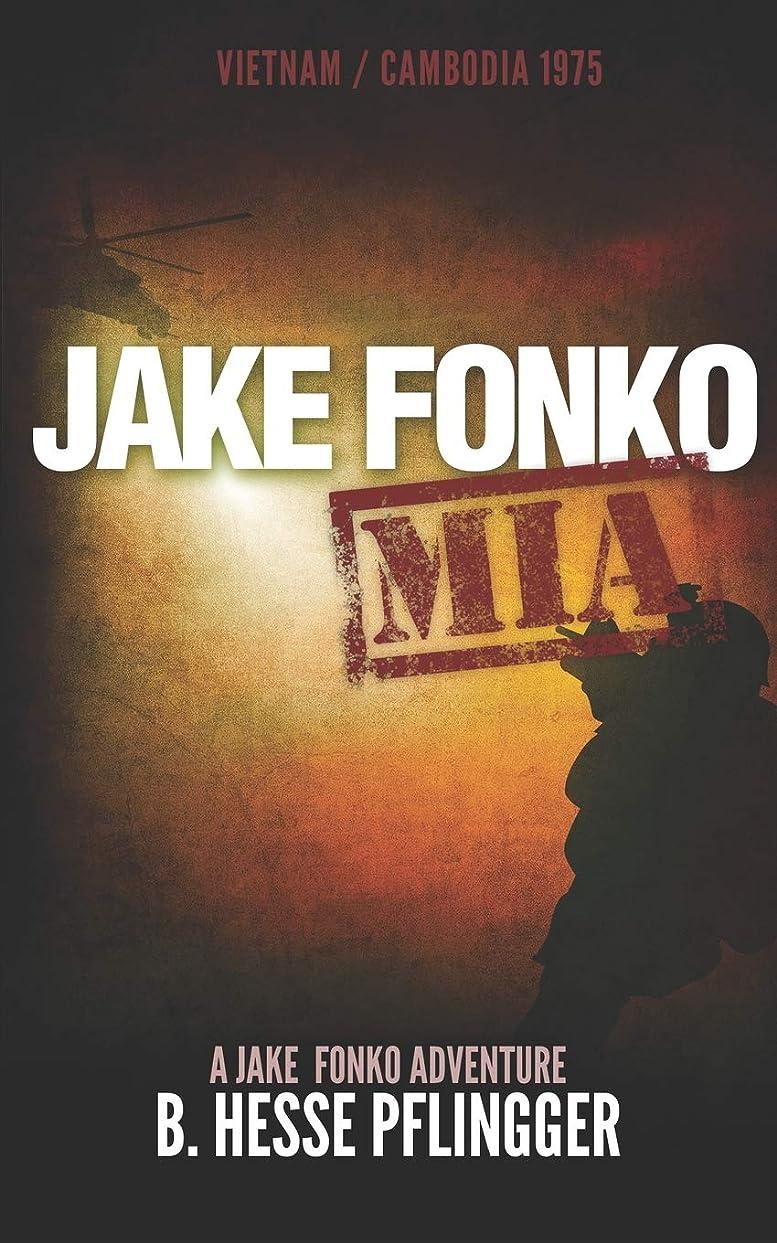違うトークサークルJake Fonko M.I.A.
