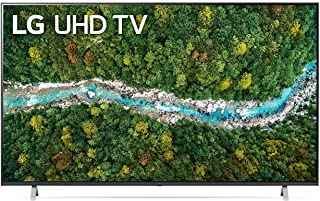 LG UHD 4K TV 55 Inch UP77 Series Cinema Screen Design 4K Active HDR webOS Smart with ThinQ AI