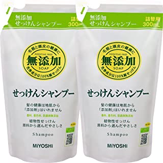 ミヨシ石鹸【セット品】無添加 せっけんシャンプー 詰替用 300ml×2