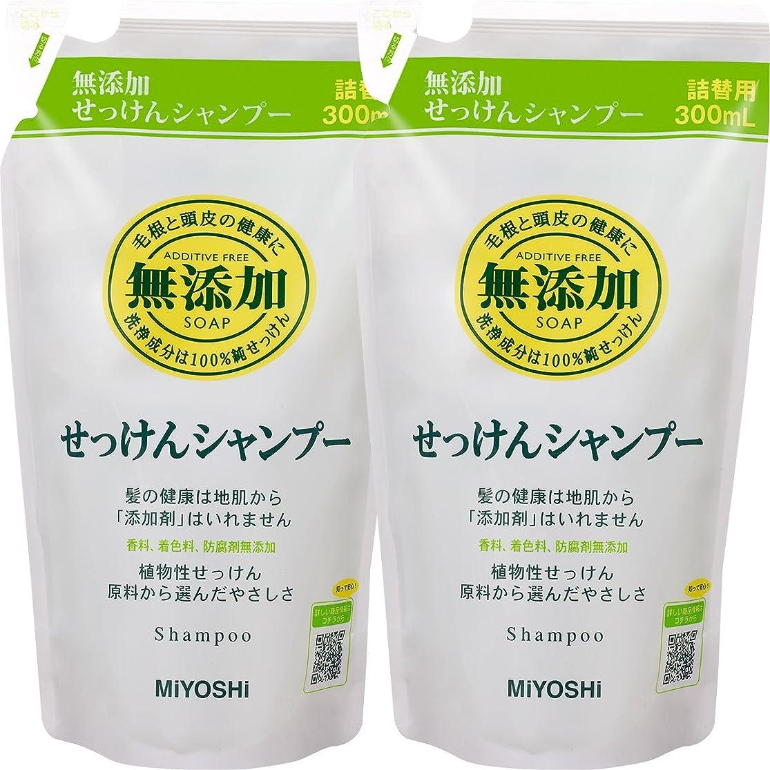 分類噴出する全体にミヨシ石鹸【セット品】無添加 せっけんシャンプー 詰替用 300ml×2
