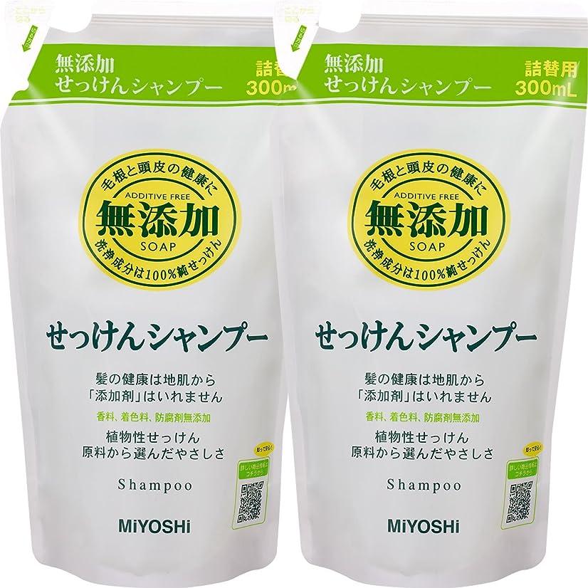 代わって滑りやすいねばねばミヨシ石鹸【セット品】無添加 せっけんシャンプー 詰替用 300ml×2