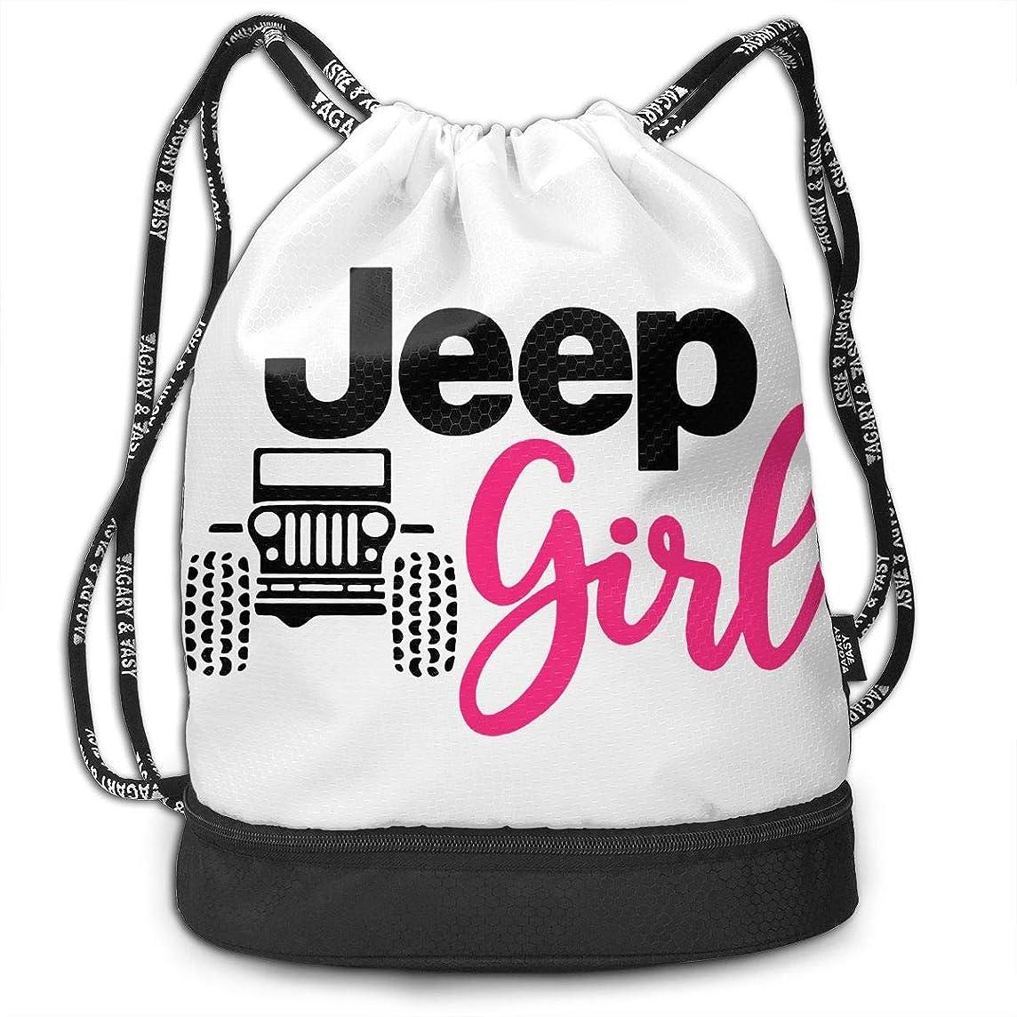 Jeep Girl Bundle Backpack Funny Cosmetic Bag