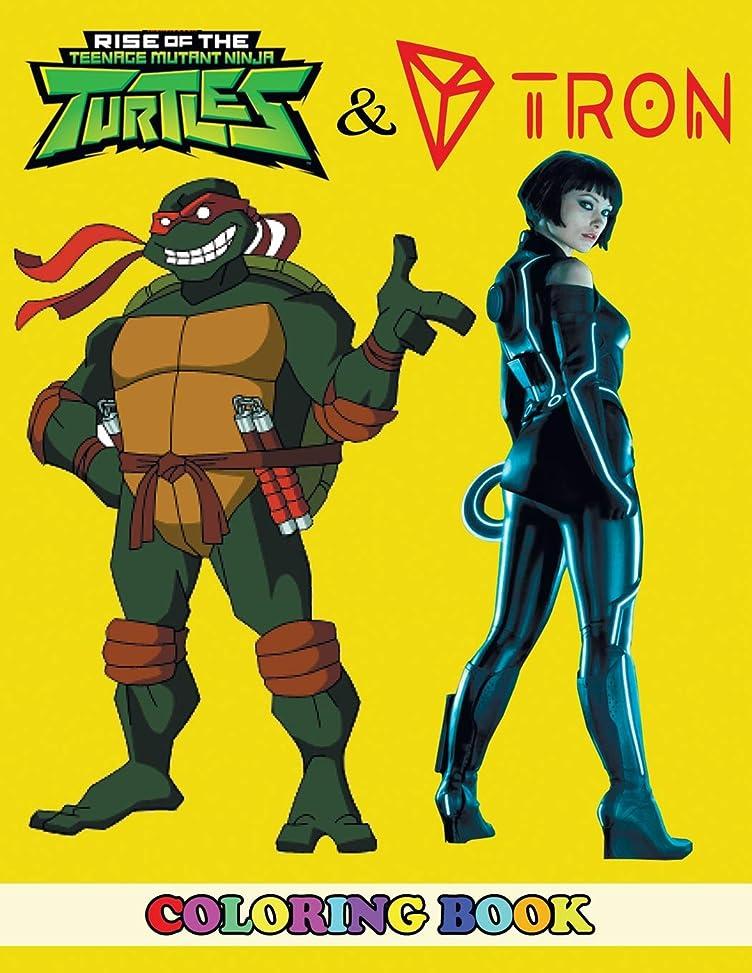 器用記録社会主義Teenage Mutant Ninja Turtles and Tron Coloring Book: 2 in 1 Coloring Book for Kids and Adults, Activity Book, Great Starter Book for Children with Fun, Easy, and Relaxing Coloring Pages