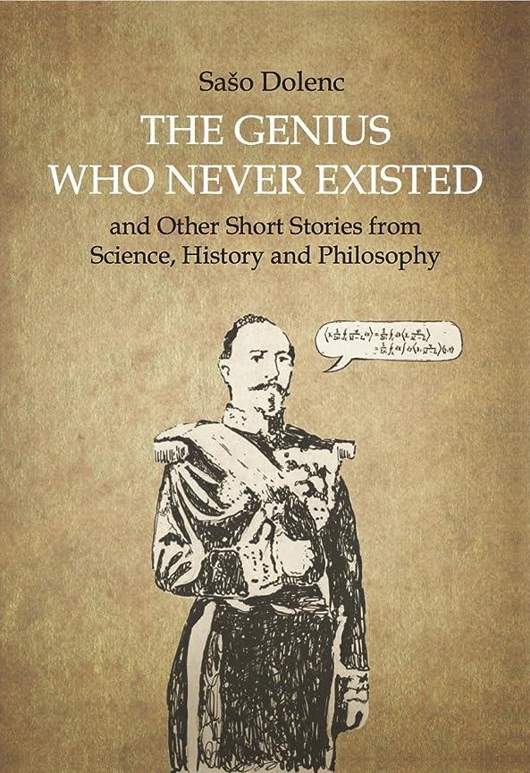 不条理インフルエンザドラゴンThe Genius Who Never Existed and other Short Stories from Science, History and Philosophy (English Edition)