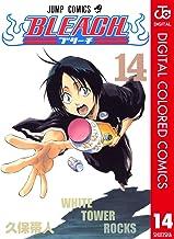 表紙: BLEACH カラー版 14 (ジャンプコミックスDIGITAL) | 久保帯人