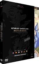 Intégrale hotaruko - plaisirs écarlates [Francia] [DVD]