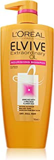 L'Oréal Paris Elvive Extraordinary Oil Shampoo 700ml