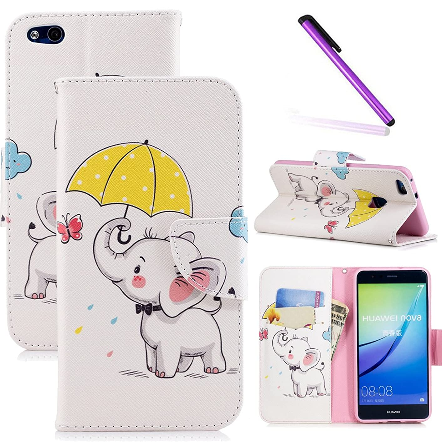 LEECOCO Huawei P10 Lite Case Fancy Printing Floral Wallet Case Card Cash Holder Slots PU Leather Folio Flip Kickstand Protective Slim Case Cover Huawei P10 Lite Umbrella Dumbo BF