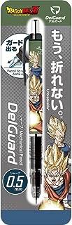 Zebra Delguard Mechanical Pencil 0.5mm Dragon Ball Z Goku & Vegeta