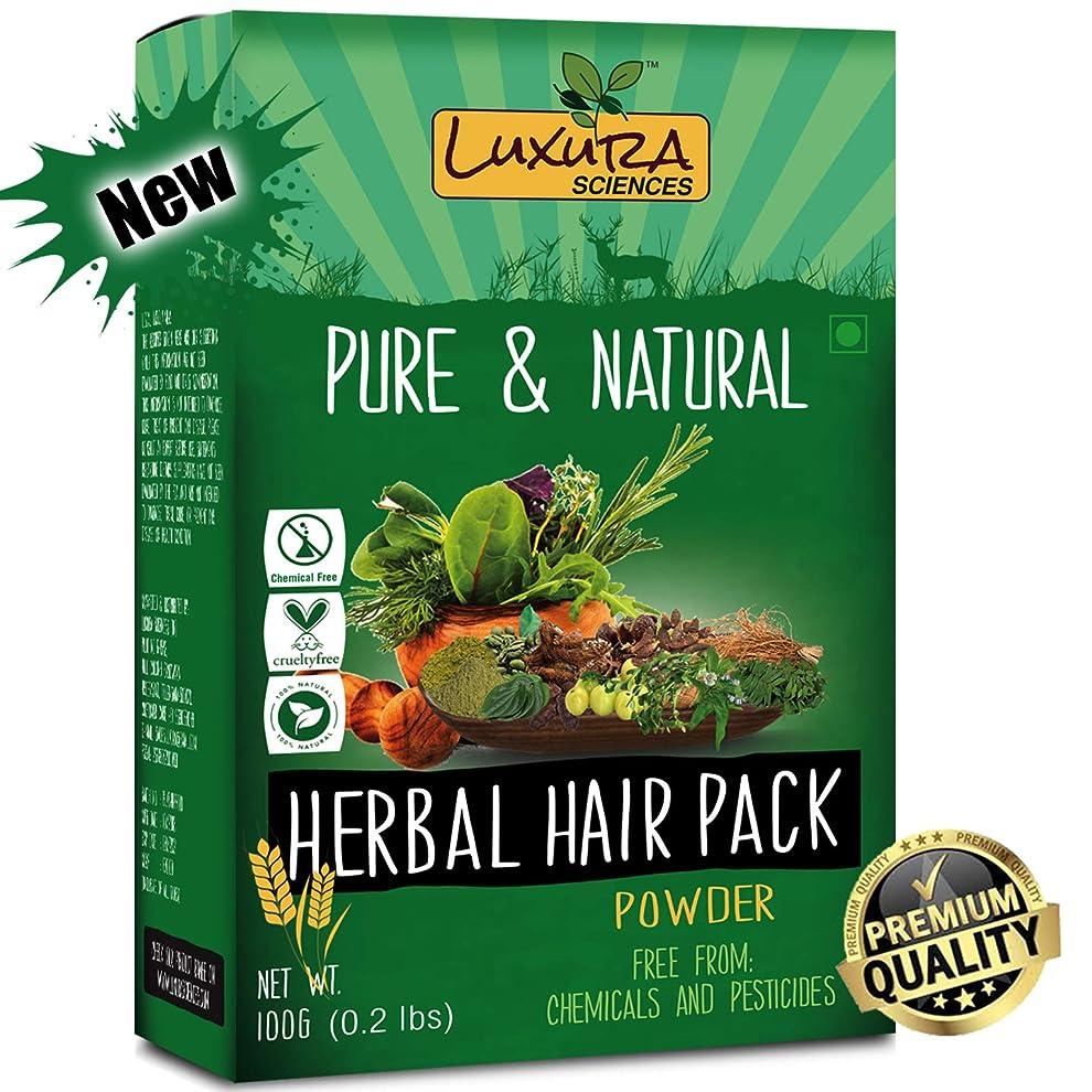 流出塩辛い冗談でLuxura Sciencesナチュラルヘアパック、ドライヘア、育毛、落下、破損した髪の修理ヘアマスク(100グラム)